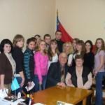 Группа волонтеров ВЛГУ